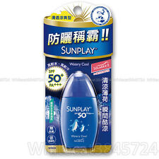 MENTHOLATUM SUNPLAY UV WATERY COOL SPF50+ PA+++ OUT DOOR PROTECTOR SOLAR