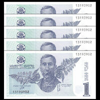 Lot 5 PCS, Georgia 1 Lari, 1995, P-53, UNC, 1/20 Bundle, Banknotes, Original