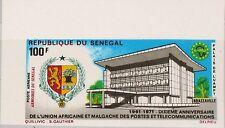 Sénégal 1971 474 u c105 uampt African postal union Building CAOT of arms MNH