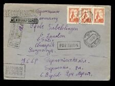 RUSSIA REGISTERED EXPRESS 1957 AIRMAIL BEREJAN to GERMANY