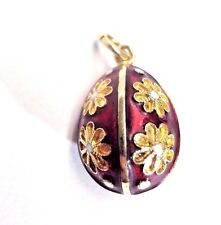 Solid 14K Yellow Gold Deep Royal Red and White Enamel Flower Egg Charm Pendant