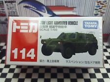 TOMICA #114 JSDF LIGHT ARMOURED VEHICLE 1/66 SCALE NEW IN BOX