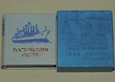 DDR Minibuch - Bezirk Rostock 1985 - RUSSISCHE Ausgabe