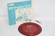 SEGA GAME MUSIC Flexi Disc Sonosheet Phonograph Record Beep /2988 Japan