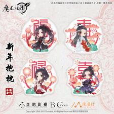 Grandmaster of Demonic Cultivation Wuxian Wangji Cheng Doll Toy Pillow Cushion