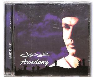 EBOND Amr Diab -  Awedony CD CD031643
