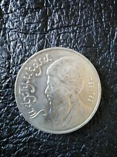 """Russia USSR 1 rouble - """"Pyragy"""" 1991 Coin"""