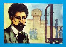 CRONISTORIA MONDIALE Folgore '65-Figurina-Sticker n.15-MORTE DI CESARE 1916-Rec