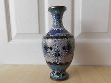 More details for 20th century chinese republic period dragons cloisonne vase lao tian li?