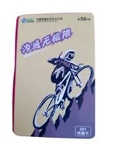 Chinese Extreme sports phonecard. Bicycle going up a mountain. Scratched from us