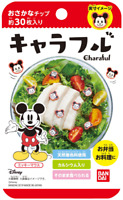 "Disney Mickey  BANDAI Rice Seasonings ""FURIKAKE"" From Japan"