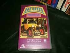 *BRUM & THE HELICOPTER RESCUE (4 STORIES)* 1995 ABC 4 Kids:Ragdoll - RARE Oz Vhs