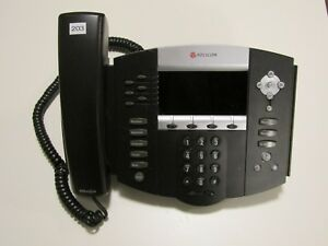 Polycom Sound Point IP670 2201-12670-001 Digital telephone