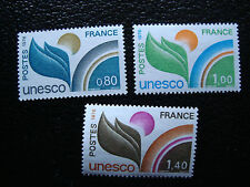 FRANCE - timbre yvert et tellier service n° 50 a 52 n** (A9) stamp french (A)