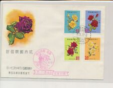 LM03180 China 1969 Taiwan flowers nature FDC used