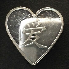 Heart Shaped Love Half Ounce Fractional Silver Bar Ingot A4439