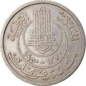 [#885654] Coin, Tunisia, Muhammad al-Amin Bey, 100 Francs, 1950, Paris