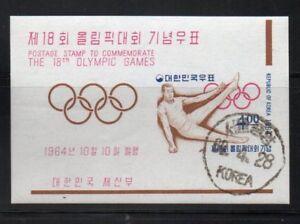 Korea 1964  18th Olympic Games Souvenir Sheet Scott 451a  MNH CTO