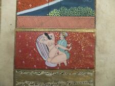 Indian Mughal Erotic miniature Painting 19th c.