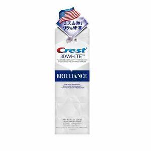 Crest USA 3D White Brilliance Toothpaste Teeth Whitening 116g