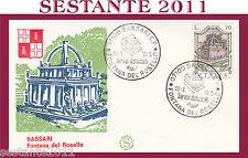 ITALIA FDC FILAGRANO  FONTANA DEL ROSELLO 1975  ANNULLO SASSARI G613