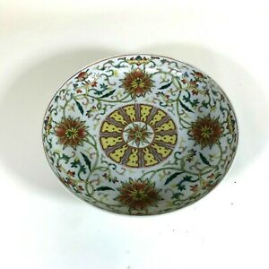 Old Chinese Porcelain Plate W/ Guangxu Mark