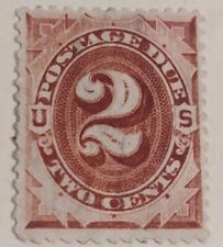 UNITED STATES 1891. 2 CENTS POSTAGE DUE. SCOTT# J23