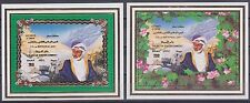 OMAN – 2002 Environment Year 2 souvenir sheets, Scott 441A&B
