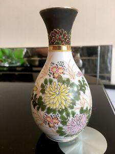 Vintage Chinese Porcelain Raised Enamel Decoration Chrysanthemum Art Bud Vase
