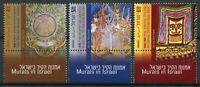 Israel Art Stamps 2020 MNH Murals Ades Synagogue Cultures Traditions 3v Set