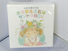 Studio Ghibli Hayao Miyazaki Joe Hisaishi totoro Soundtrack BOX Anime CD F/S