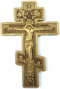 Beautiful Russian Orthodox Cross Crucifix Laser Engraved Wood Hanging Wall Cross