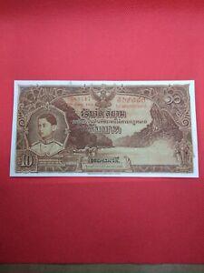 Thailand/Siam1936 ,King rama8 ,10 Baht  ,( Big size ) Circulated , Rare.
