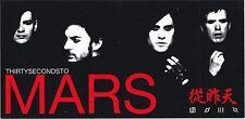 30 Seconds To Mars A Beautiful Lie RARE promo sticker '07