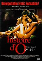 The Story Of O : Histoire d'O (1975, Just Jaeckin) DVD NEW