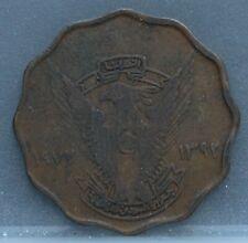 SUDAN - 10 millim 1972