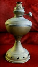 "Antique Vintage Brass Kerosene Oil Lamp """"H"""" Flame Spreader 13"""