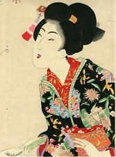 Estampe Japonaise Ancienne Original XIXème - Femme, Geisha, Thé, Portrait