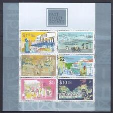 Singapore stamps -2014 Past Street Scenes high value collector sheet MNH bicycle