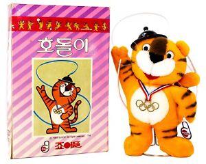 Rare Joyful Hodori 1988 Seoul Korean Olympics Tiger Plush Toy Mascot w/ Box Read