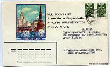 URSS   TIMBRES  OBLITERES SUR LETTRE   port gratuit LE12