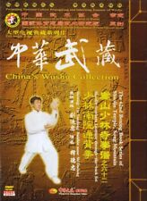Shaolin Southern Institute through-the-back fist by Liu Yunzhong 3DVDs  - No.062