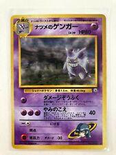 New Listing�� Sabrina'S Gengar 094 Holo Bleed error Gym Japan Rare card Pokemon 2000 Nm �