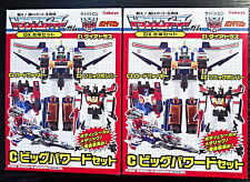 Kabaya G1 Transformers Gum Zone Big Powered Dai Atlas Sonic Bomber Road Fire NY