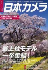 """Nippon Camera"" Japan Photo Magazine 2016 Mar 3 Canon EOS-1D X MarkII Nikon D500"