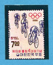 SPRINT '71 - PANINI - Figurina-Sticker - FRANCOBOLLO n. 19a - KOREA - Rec