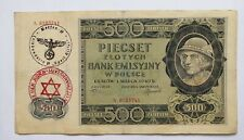 More details for 🍀 🇵🇱 poland. genuine occupation currency note 500 zloty 1940 litzmannstand