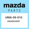 UR66-09-010 Mazda Key set UR6609010, New Genuine OEM Part