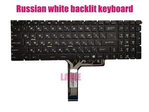 Russian White Backlit keyboard for MSI PL60 6RD/PL60 6RE/PL60 7RD(MS-16JA)