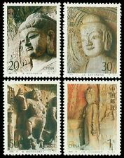 China Stamp 1993-13 Longmen Grottoes MNH